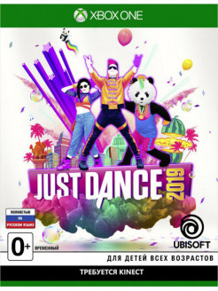 Just Dance 2019 [Xbox One, русская версия] Ubisoft