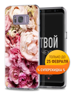 Чехол для Samsung Galaxy S8+ Plus With Love. Moscow