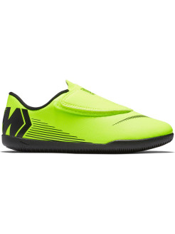 Бутсы JR VAPORX 12 CLUB PS (V) IC Nike
