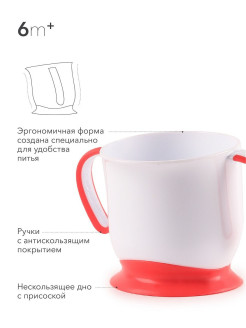 "Кружка на присоске  ""BABY CUP WITH SUCTION BASE"" Happy Baby"