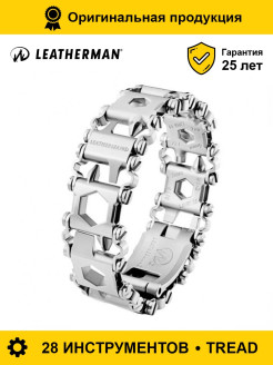 Браслет Tread Stainless Steel LT Leatherman