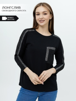 Long sleeve T-shirts Flori