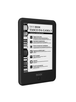 Электронная книга ONYX BOOX VASCO DA GAMA 3 (чёрная, Carta, Android, MOON Light+, Wi-Fi, 8 Гб) ONYX Boox