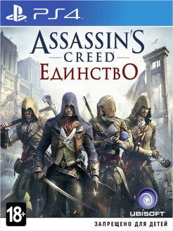 Disk with games Ubisoft