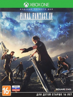 Final Fantasy XV. Day One Edition [Xbox One, русские субтитры] Square Enix