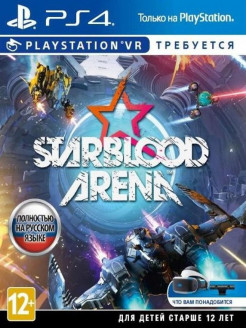 Star Blood Arena (только для VR) [PS4, русская версия] Sony CEE