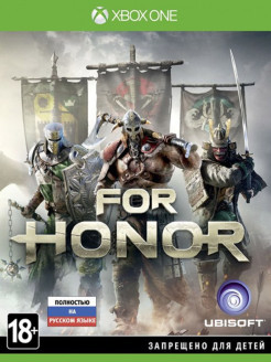 For Honor [Xbox One, русская версия] Ubisoft