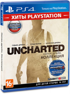 Uncharted: Натан Дрейк. Коллекция (Хиты PlayStation) [PS4, русская версия] Sony CEE