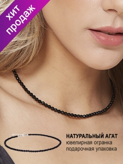 Чокер Miniature Black Alerie-Accessories