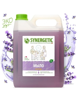 Жидкое мыло, 5л Synergetic.