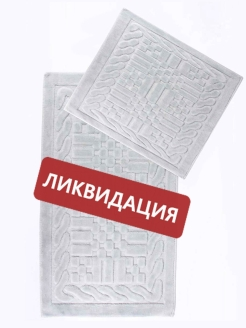 Коврик 60Х100 2 Пр. Berceste Arya home collection