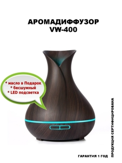 Humidifier, 12 watts, VH400 VASE, 0.4 l STAY GOLD