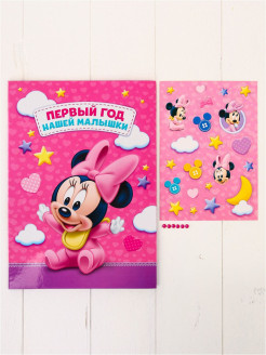 Document & book covers Disney