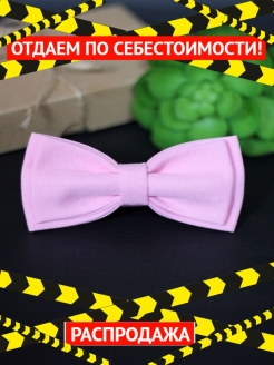 Pink baby bow tie in crafting box BLACKBOW