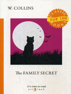 The Family Secret T8 Rugram