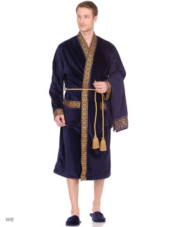 Set Bathrobe for men 3 items Sehzade Ecocotton