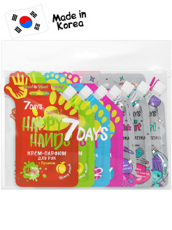 Подарочный набор Beauty Bag 7 days  Happy Space 7 DAYS