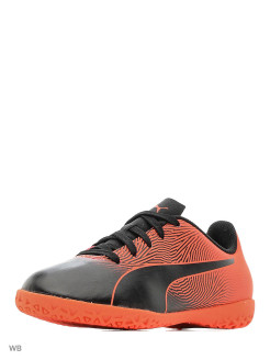 Бутсы PUMA Spirit II IT Jr PUMA