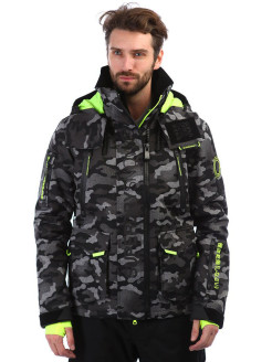 Куртка ULTIMATE SNOW RESCUE JACKET SuperDry Sport & Snow