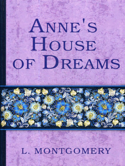 Anne's House of Dreams T8 Rugram