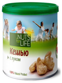Кешью с луком  115г Nuts for Life