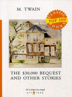 The $30,000 Bequest and Other Stories T8 Rugram