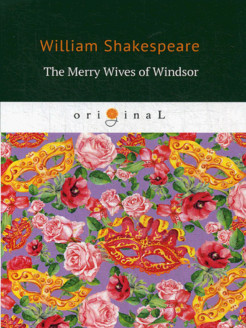The Merry Wives of Windsor T8 Rugram