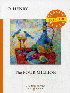 The Four Million T8 Rugram