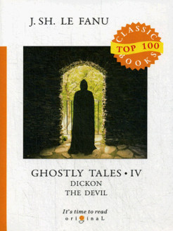 Ghostly Tales IV. Dickon the Devil T8 Rugram
