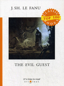 The Evil Guest T8 Rugram