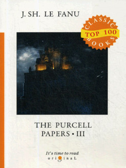 The Purcell Papers T8 Rugram