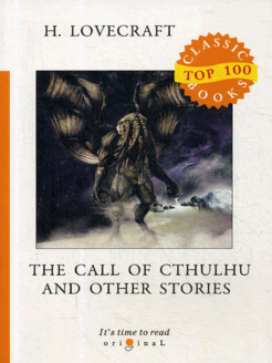 The Call of Cthulhu and Other Stories T8 Rugram