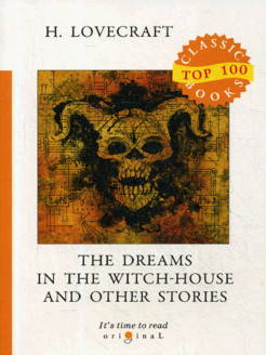 The Dreams in the Witch-House and Other Stories T8 Rugram