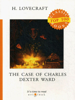 The Case of Charles Dexter Ward T8 Rugram