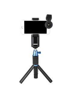 Стедикам Sirui Pocket Stabilizer Professional Kit с широкоугольным объективом Sirui