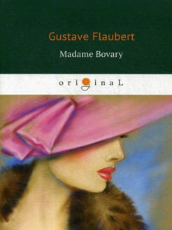 Madame Bovary T8 Rugram