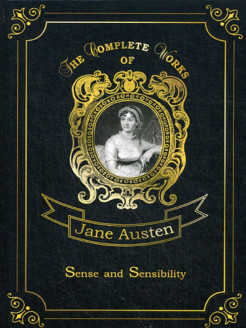 Sense and Sensibility T8 Rugram