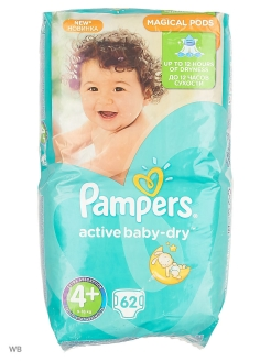 Подгузники Pampers Active Baby-Dry 9-16кг Pampers