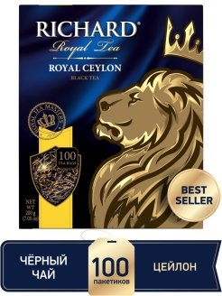 Чай 'Royal Ceylon' 100 пакетов Richard