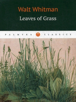 Leaves of Grass Пальмира