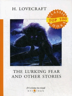 The Lurking Fear and Other Stories T8 Rugram