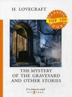 The Mystery of the Graveyard and Other Stories T8 Rugram