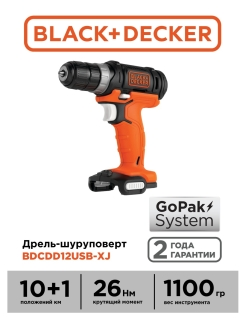 Дрель-шуруповерт GoPak Black+Decker без АКБ BDCDD12USB-XJ Black+Decker