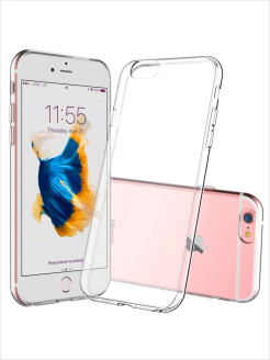 Case for phone, silicone, without features MIA PRO