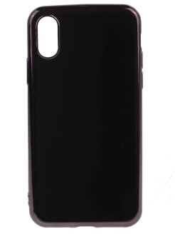 Case for phone, without features Zadeera