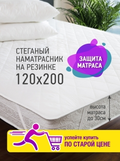 Mattress cover, 11 cm Ol-Tex