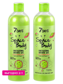 Набор SPACE BODY Гель для душа ENERGIZING SHOWER GEL,2х 400 мл 7 DAYS