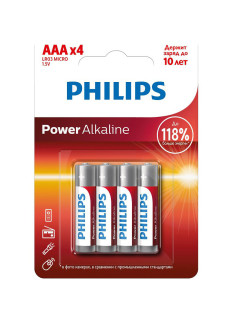 Батарейки Power Alkaline (AAA) LR03P4B/51, 4 шт Philips