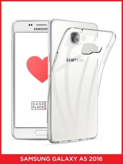 Чехол для Samsung Galaxy A5 2016 Case Place