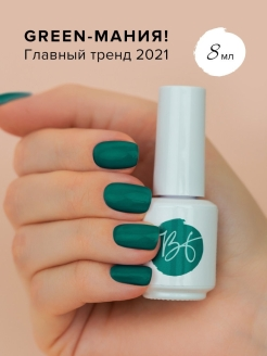 Гель-лак Spring Picnic #220 Beauty Free